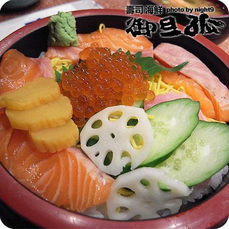 御旦孤‧鮭魚丼