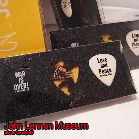 John Lennon Museum 紀念品pick