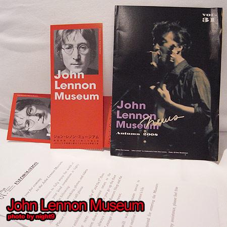 John Lennon Museum ticket