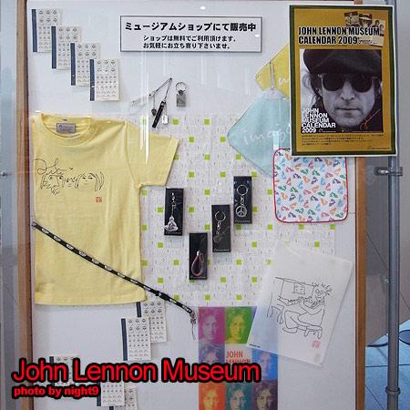 John Lennon Museum 紀念品