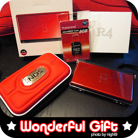 wonderfulgift-01.jpg