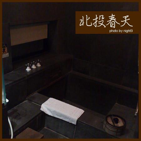 北投春天酒店~泡湯浴室