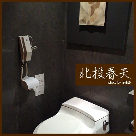 北投春天酒店~廁所