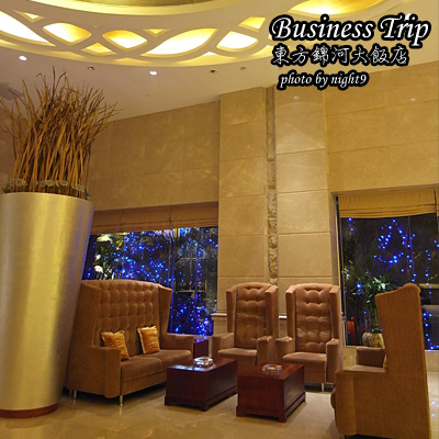 businesstrip-ogh-01.jpg