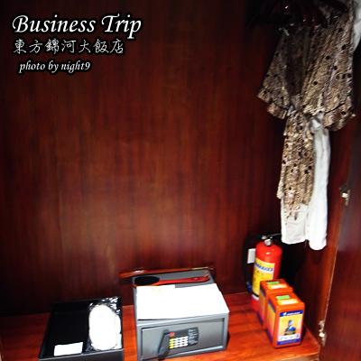 businesstrip-ogh-09.jpg