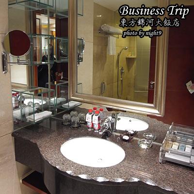 businesstrip-ogh-10.jpg