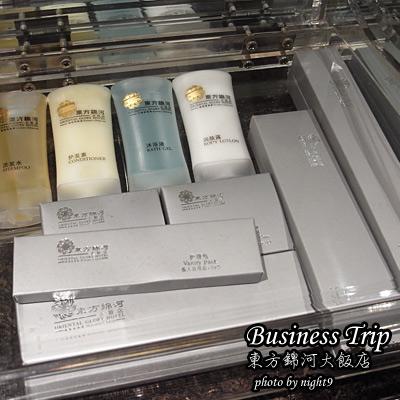businesstrip-ogh-12.jpg