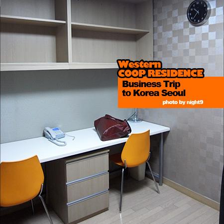 Western COOP RESIDENCE‧書房