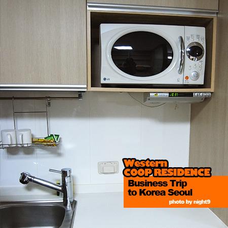 Western COOP RESIDENCE‧廚房