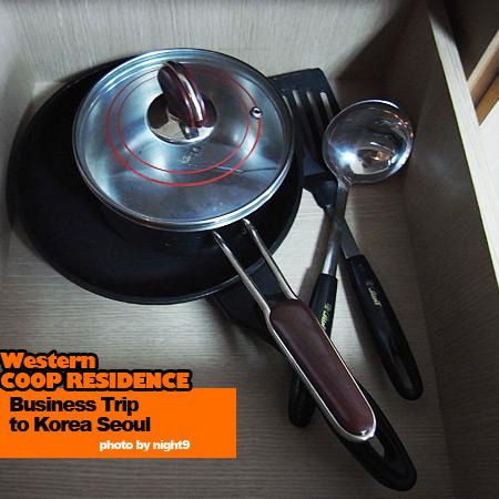 Western COOP RESIDENCE‧鍋具