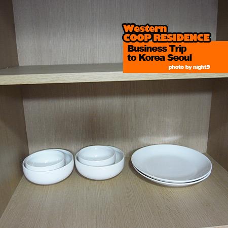 Western COOP RESIDENCE‧碗盤