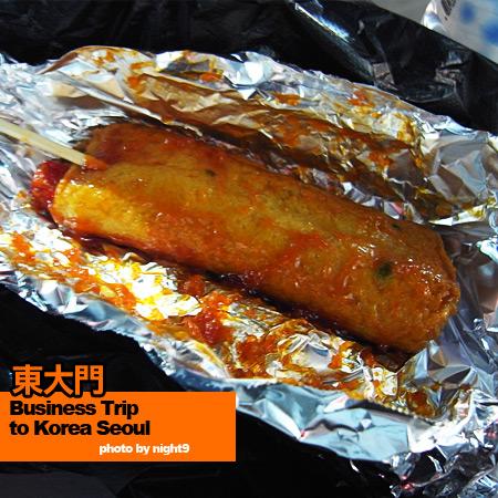 東大門‧路邊小吃~辣??