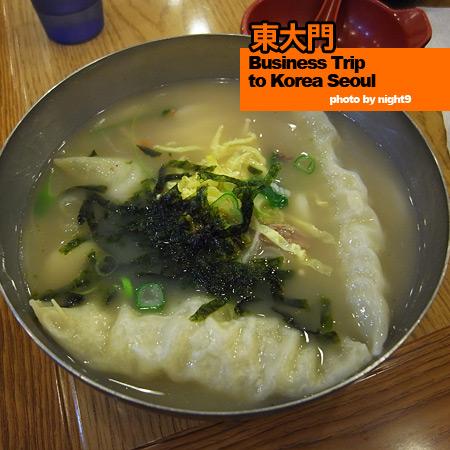 東大門‧晚餐‧年糕大餃子湯