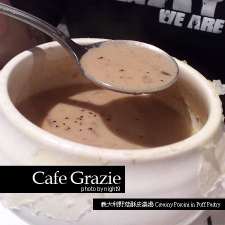 cafegrazie-03.jpg