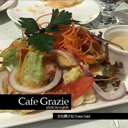 cafegrazie-04.jpg