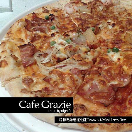 cafegrazie-05.jpg