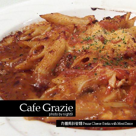 cafegrazie-06.jpg