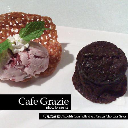 cafegrazie-08.jpg