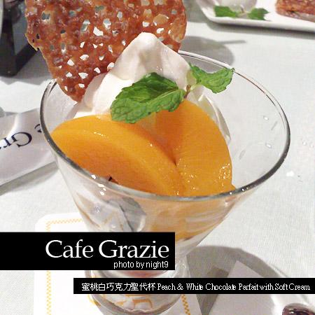 cafegrazie-09.jpg