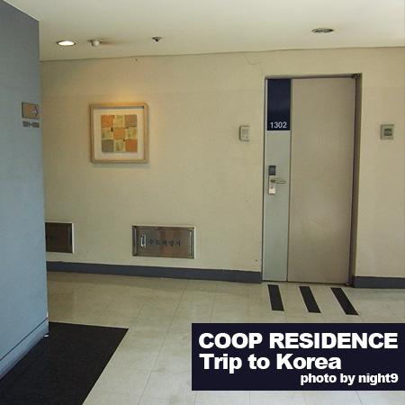 COOP‧走廊