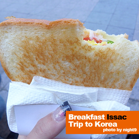 Issac Sandwich