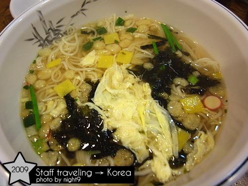 第二天早餐~海苔蛋花湯麵