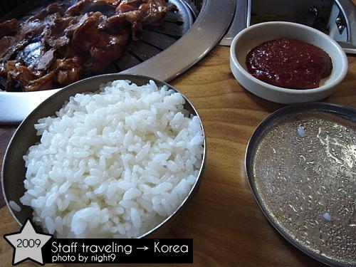 第二天中餐~韓式烤肉