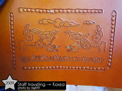 第二天中餐~韓式烤肉餐廳椅子