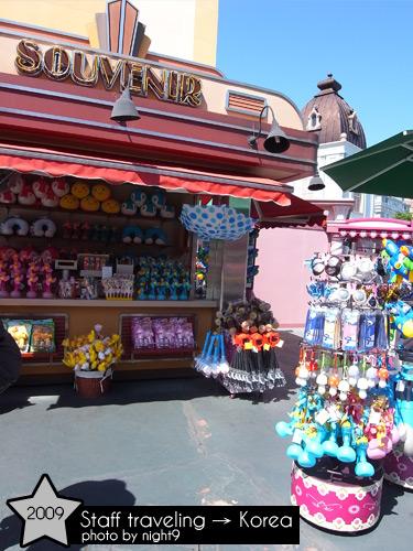 愛寶樂園~紀念品販售