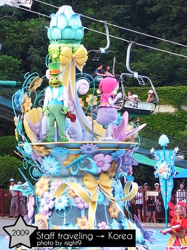 愛寶樂園~歡樂遊行