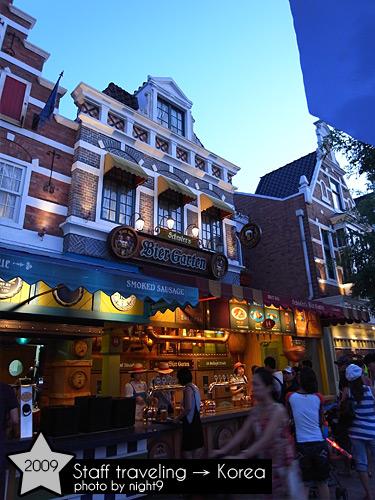 愛寶樂園~荷蘭市集
