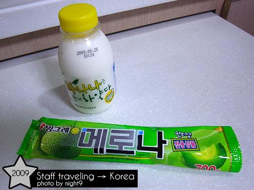 香蕉牛奶&哈密瓜冰棒