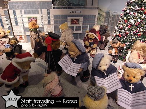 首爾塔~泰迪熊博物館