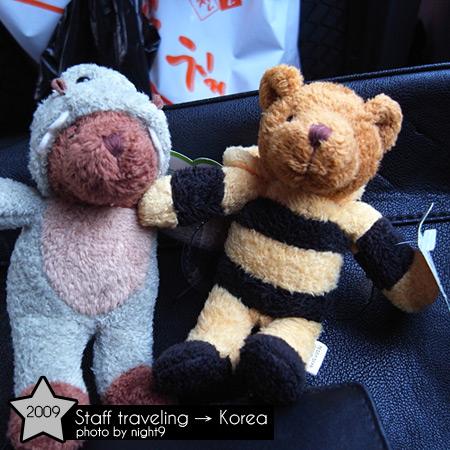 首爾塔~泰迪熊博物館~小熊紀念品