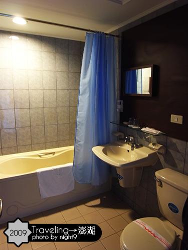 和田飯店‧洗手間