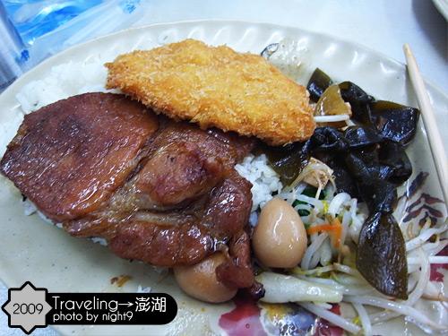 燒肉併花枝飯