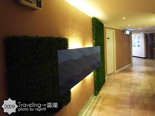 和田飯店‧走廊