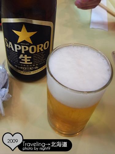 第一滝本‧晚餐啤酒