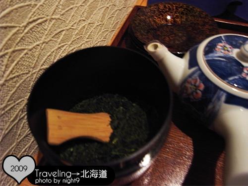 還有新鮮茶葉喔