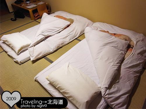 還有專人幫我們鋪好床
