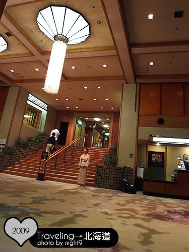 第一滝本‧大廳
