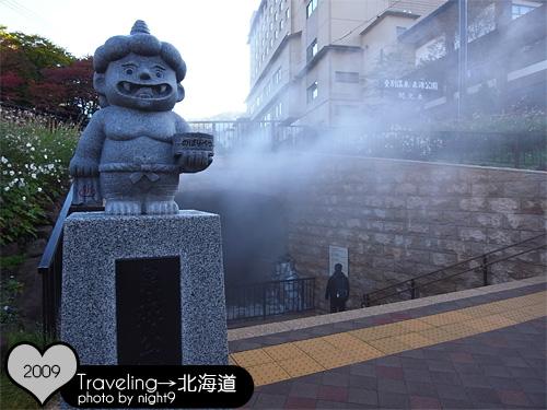 泉源公園的鬼兒石雕