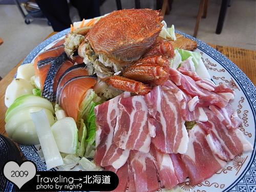 大沼公園旁午餐‧毛蟹鍋