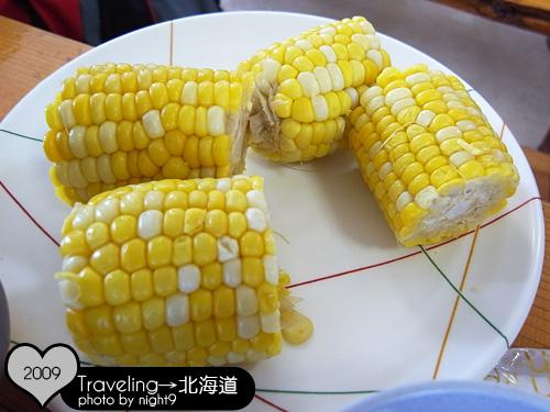 大沼公園旁午餐‧玉米