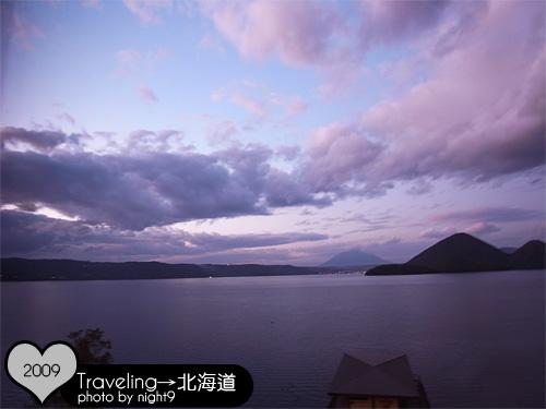 洞爺湖溫泉飯店‧窗外就是湖景