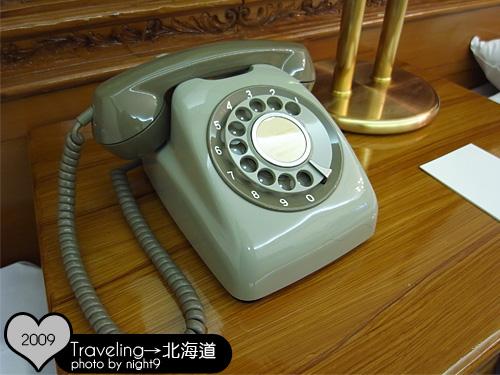 洞爺湖溫泉飯店‧少見的撥式電話耶