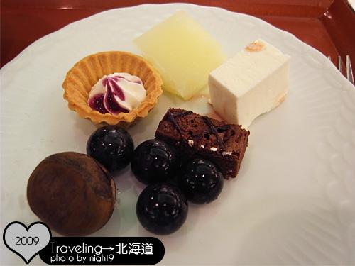 洞爺湖溫泉飯店‧晚餐點心