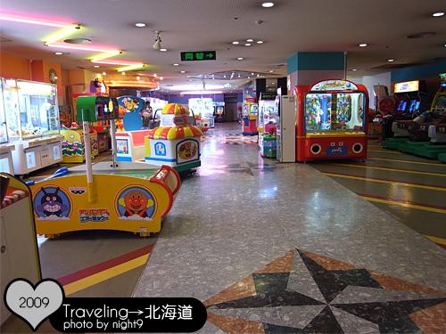 洞爺湖溫泉飯店‧地下室遊樂場