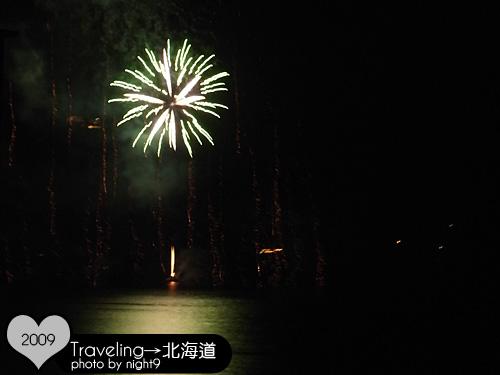 洞爺湖溫泉飯店‧洞爺花火季