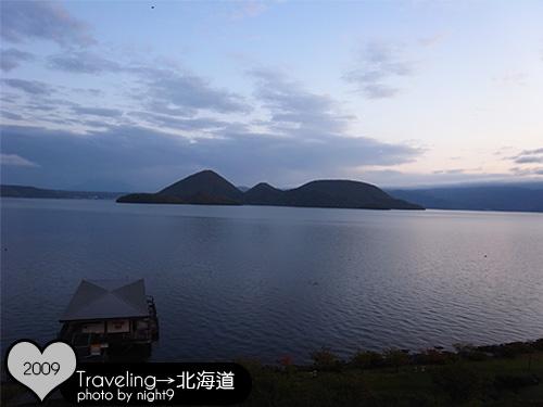 洞爺湖溫泉飯店‧早晨窗景